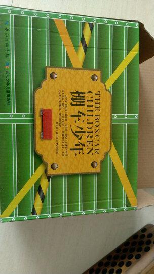 棚车少年第2季 中英双语有声书(套装共8册 4册中文+4册英文 扫码听原版录音) 晒单图