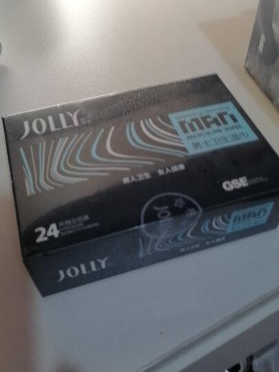 娇妍(JOLLy)男士卫生湿巾24片独立装 男士护理卫生湿纸巾私处湿巾抑菌清洁 私密护理 护理液湿巾 洗液湿巾 晒单图