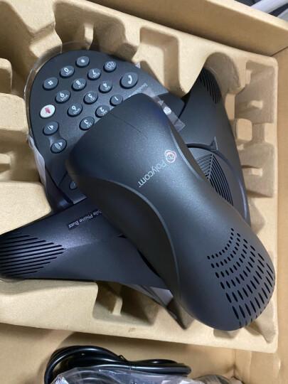 宝利通Polycom音视频会议商务电话机SoundStation 2标准型 USB360度麦克风/降噪高保真扬声器 适用中型会议 晒单图