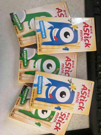 爱时乐(Astick) 威化卷心酥(注心威化饼干)50g盒装  印度尼西亚进口 爱时乐绿茶味50g 晒单图
