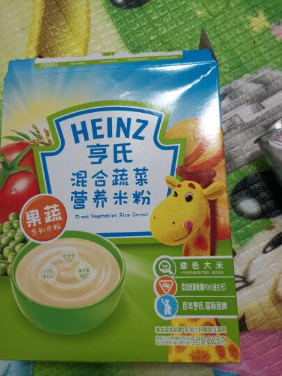 亨氏 (Heinz) 2段 婴幼儿辅食  鱼肉蔬菜含维生素 宝宝米粉米糊 400g (辅食添加初期-36个月适用) 晒单图