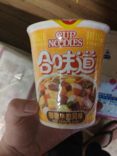日清 方便面 合味道咖喱牛肉风味87g杯装 晒单图