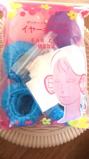 婴儿洗头洗澡防水耳套 宝宝沐浴耳罩 儿童洗发防耳朵进水耳罩 儿童款宝石蓝20个 晒单图