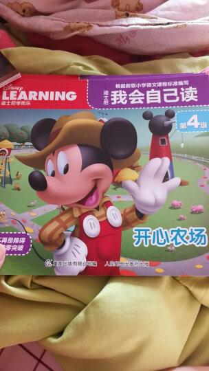 迪士尼流利阅读第2级 疯狂动物城 (美绘拼音版) 晒单图