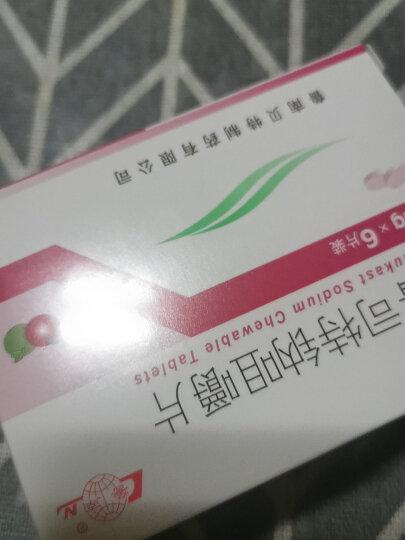 鲁南 平奇 孟鲁司特钠咀嚼片5mg*6片 儿童哮喘的预防和长期治疗 减轻季节性过敏性鼻炎引起的症状 晒单图