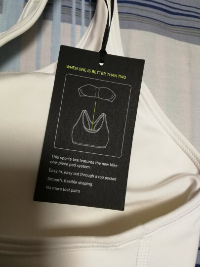 NIKE耐克官方舰店女装 2021夏季新品运动背心跑步防震瑜伽健身bra胸衣紧身内衣胸罩BV3637 BV3637-084/灰色/快干/中强度 XL 晒单图