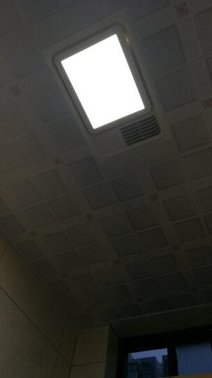 奥普(AUPU)照明灯LED平板灯厨房卫生间阳台嵌入式灯具正白光高亮度搭配奥普浴霸凉霸换气扇享优惠价 奥普方灯白框(300X300) 晒单图