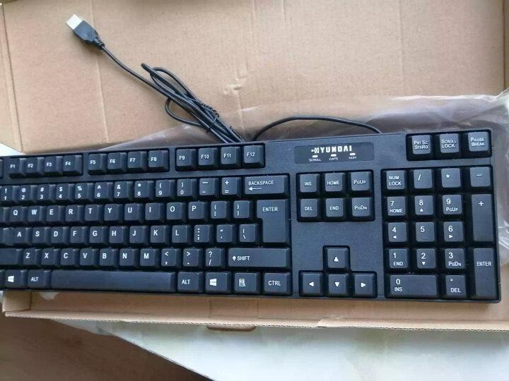 现代(HYUNDAI)键鼠套装 有线键鼠套装 办公键盘鼠标套装 电脑键盘 笔记本键盘 黑色 HY-MA75 晒单图