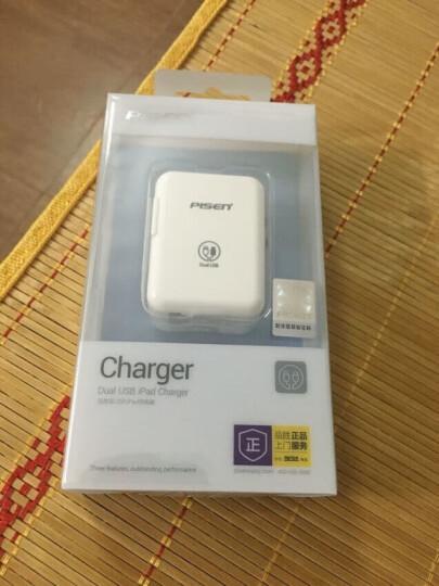 品胜 苹果数据线 双面USB尼龙充电器线 1米玫瑰金 适用于苹果Xs Max/XR/X/6s/7/8plus/6/5S iPad air/Pro 晒单图