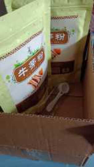 牛蒡粉 500g 牛旁粉 牛蒡叶原料 苍山台湾 牛膀粉 代餐粉 dcy 牛蒡粉粉 晒单图