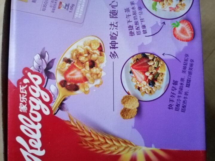 家乐氏玫瑰缤纷水果麦片420g代餐营养早餐冲饮谷物麦片含水果燕麦片即食早餐食品 晒单图