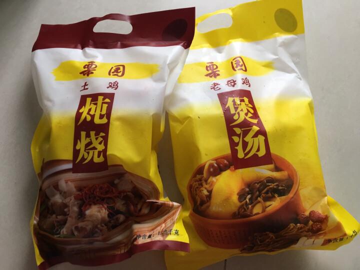 百年栗园 土鸡鸡翅中 500g/袋 烧烤食材烤翅烤鸡翅 晒单图