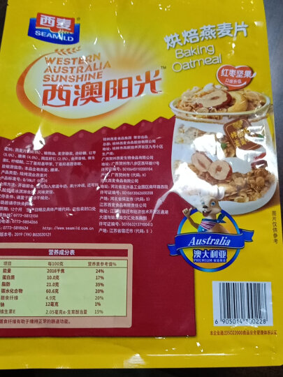 西麦 水果燕麦片 营养代餐 麦片早餐 酸奶伴侣 即食 干吃零食 冷冲红枣坚果烘焙干脆麦片500g(25g*20小袋) 晒单图