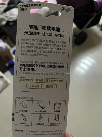 南孚(NANFU)传应 CR1620纽扣电池5粒 全新升级物联电池 3V锂电池 适用马自达世嘉标致等汽车钥匙遥控器等 晒单图
