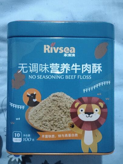 禾泱泱  宝宝零食 QQ鱼棒 非油炸 磨牙饼干  1包装30g  晒单图