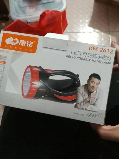 康铭(KANGMING)LED探照灯充电手提灯多功能两用照明灯 KM-2623N 晒单图
