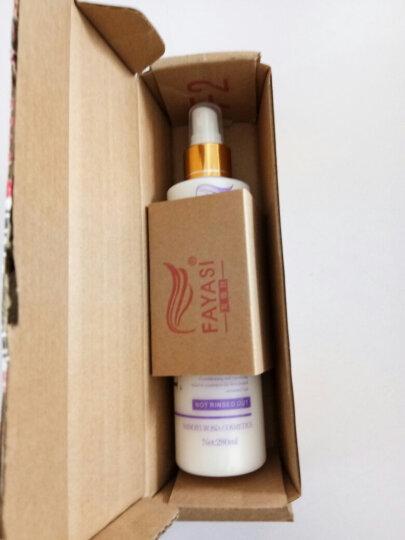 发雅丝(FAYASI) 氨基酸修护营养液防毛躁静电喷雾剂头发精油免洗护发素氨基酸修护蜜 ODI香水 晒单图