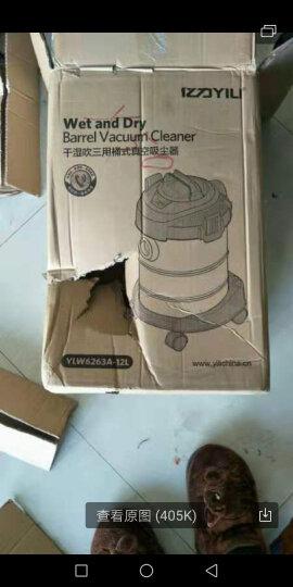 亿力 YILI 吸尘器家用商用干湿吹三用吸水吸尘器 大功率桶式无耗材吸尘机 升级版YLW6263A-12L金属桶 晒单图