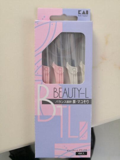 贝印(KAI)日本进口安全修眉刀(5把装)防护网不易伤肤 初学者剃眉刀塑眉形 刮眉毛刀 盒装便捷 晒单图