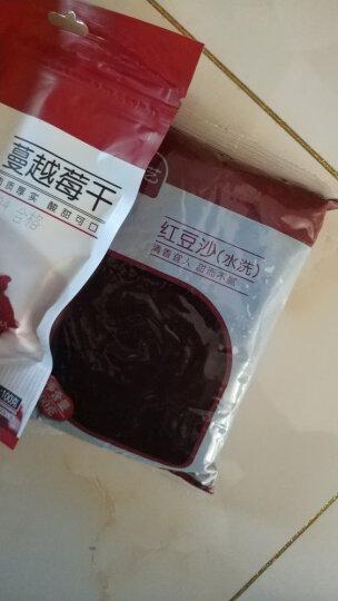 展艺 烘焙原料 椰蓉 椰丝 糯米糍淡奶油蛋糕装饰原料月饼馅料300g 晒单图