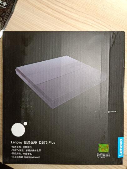 ThinkPad 联想外置光驱USB/Type-C双接口 DVD刻录机移动光驱 笔记本台式机光驱 晒单图