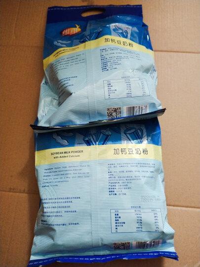 维维 豆奶粉 营养早餐 速溶即食 冲饮代餐非转基因大豆 加钙豆奶粉500g 晒单图