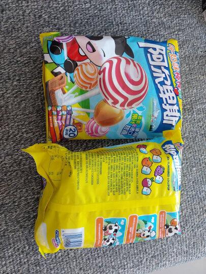 阿尔卑斯草莓牛奶味硬糖棒棒糖20支装 儿童糖果 经典棒棒糖 休闲零食 200g 晒单图