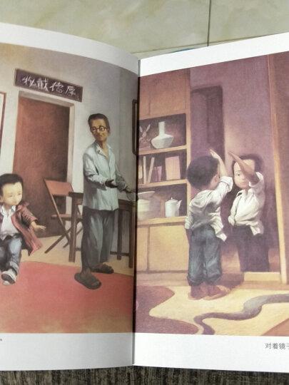 旧版 全国优秀儿童文学奖作品精粹:书本里的蚂蚁 晒单图