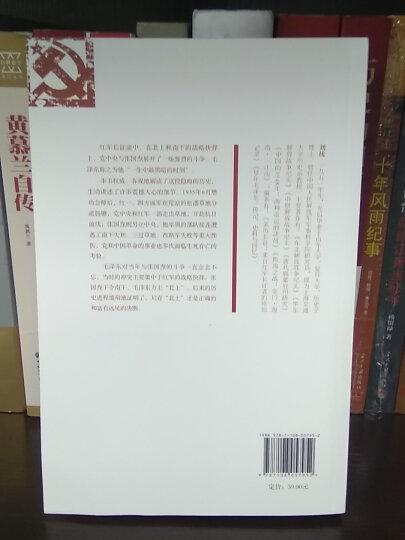 邓小平时代   晒单图