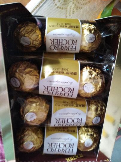 费列罗巧克力糖礼盒拉斐尔费雷罗费力罗奇趣蛋七夕糖果巧克力礼盒装 情人节 送女友 婚礼喜糖 费列罗巧克力礼盒48粒装 晒单图