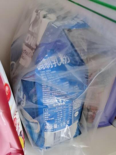 德运 (Devondale) 澳大利亚原装进口调制乳奶粉 全脂成人奶粉1kg 袋装 晒单图