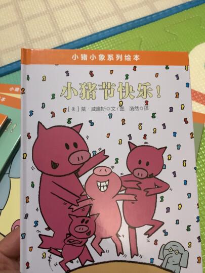 凯迪克金奖绘本:还能挤下一个人 3-6岁 童立方出品 晒单图