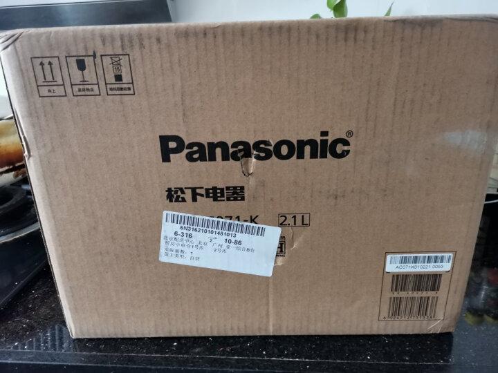松下(Panasonic)2.1L(对应日标0.7L)迷你IH电磁加热电饭煲 电饭锅 1-4人 家用多功能智能预约 SR-AC071-K 晒单图