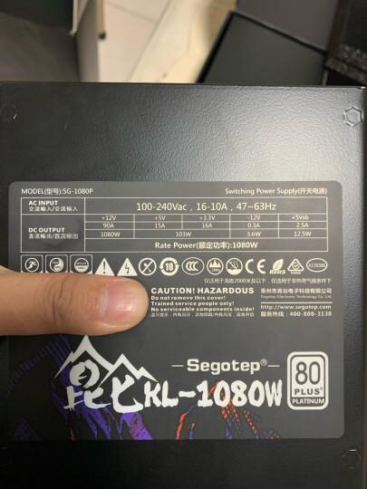 鑫谷(Segotep)额定800W GP900G黑金全模组电源(金牌认证/全模组/宽幅/背线/台式机电脑主机箱游戏电源) 晒单图