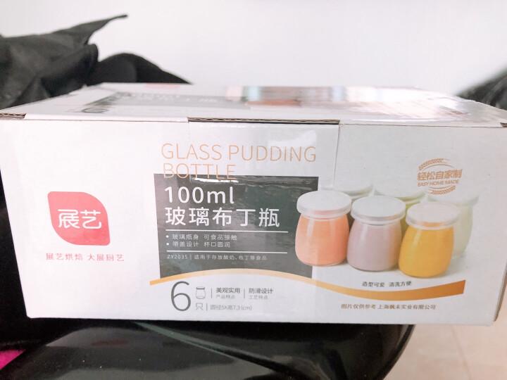 展艺烘焙工具 布丁瓶 布丁粉慕斯果冻玻璃杯 酸奶瓶带盖6个装 晒单图