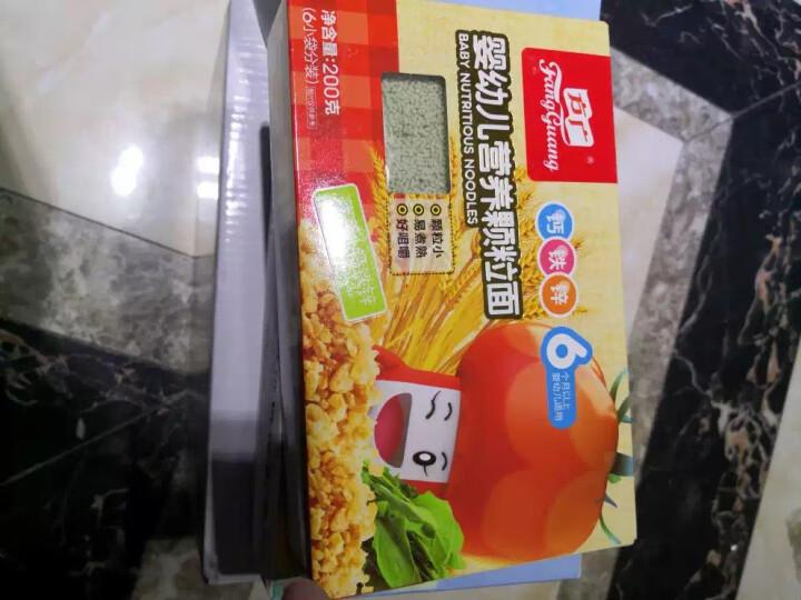 方广 婴幼儿辅食 宝宝面条 原味营养面300g/盒(6个月以上适用)不添加食盐 含钙铁锌 晒单图