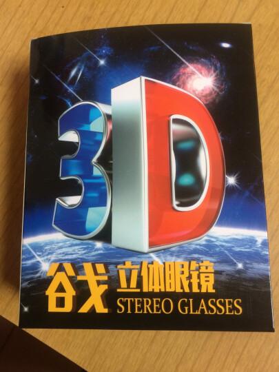 谷戈3d眼镜夹片左右红蓝近视立体眼睛电脑专用暴风影音 晒单图