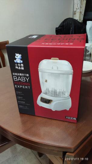 小白熊 (Snow Bear) 婴儿奶瓶消毒器带烘干二合一 宝宝专用消毒器 多功能消毒锅蒸汽消毒柜HL-0681 晒单图