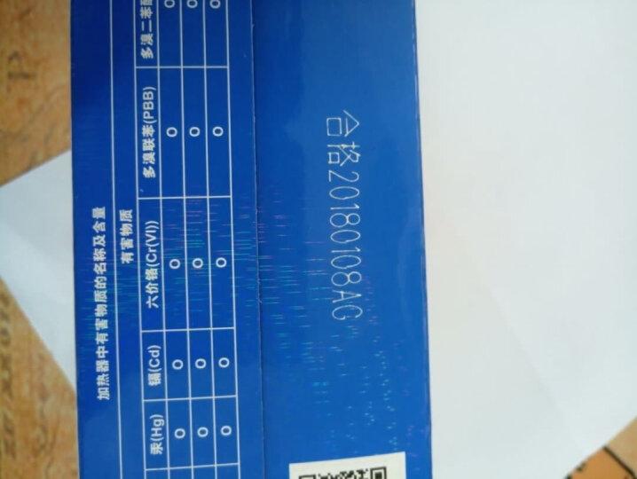 雷达电热蚊香液 无香 无线加热器+40晚 双包装(配双无线加热器可用80晚)驱蚊液电蚊香【新老包装随机发货】 晒单图