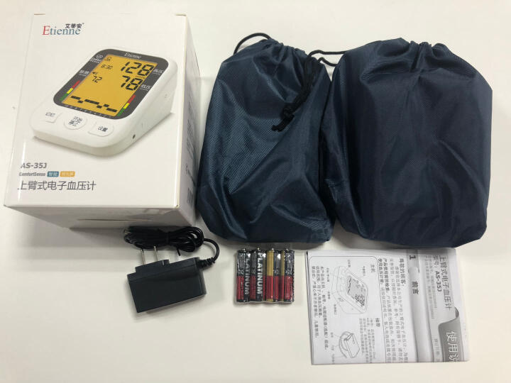 艾蒂安 电子血压计 血压仪 家用  全自动血压测量仪器 智能加压 背光大屏 真人语音 误动提示 测量曲线款 晒单图