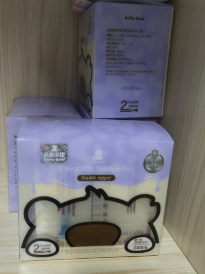 小白熊 母乳储存袋 纳米银保鲜袋 韩国进口母乳保鲜袋 52片装 200ml 09525 晒单图