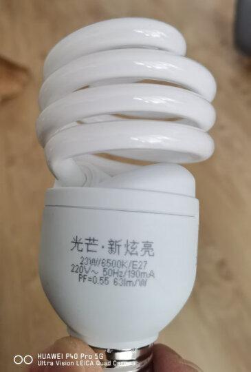 雷士照明(NVC)23w暖黄光 节能灯2700K E27大口螺旋灯泡球泡 大功率瓦数光源家用商用 晒单图