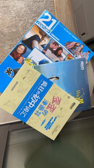 新东方 只为遇见更好的自己:不容错过的35部青少年励志小说赏析(附MP3) 晒单图