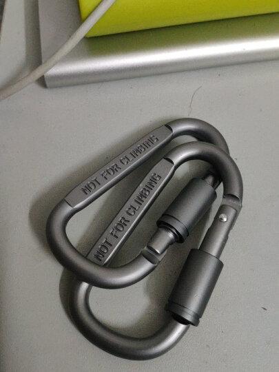 第七大陆(ANTARCTICA)多功能铝合金登山扣 快挂D字型钥匙扣 8字扣 晒单图