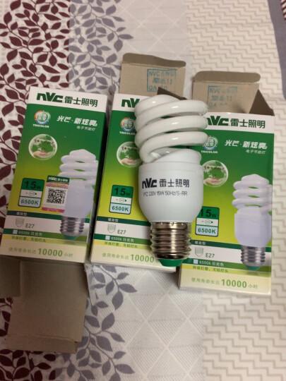 雷士照明(NVC)15w正白光 节能灯6500K E27大口螺旋灯泡球泡 大功率瓦数光源家用商用 晒单图