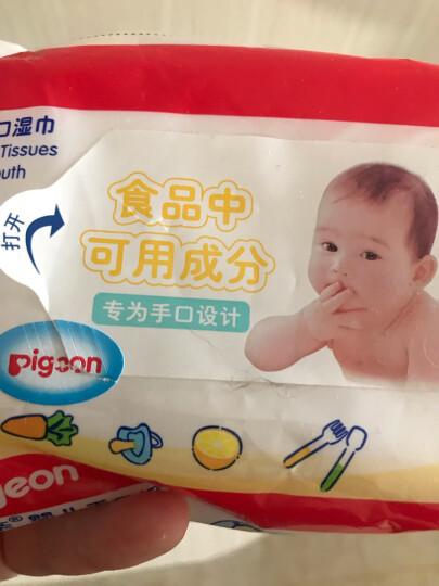 贝亲(Pigeon) 湿巾 婴儿湿纸巾 手口湿巾 便携装 宝宝湿巾 儿童湿巾 柔湿巾25片*4包 PL138 晒单图