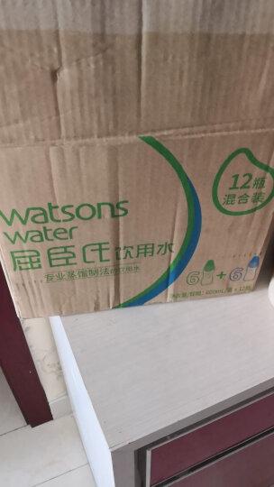 屈臣氏 (Watsons) 饮用水(蒸馏制法)600ml*12混合装 整箱装 晒单图