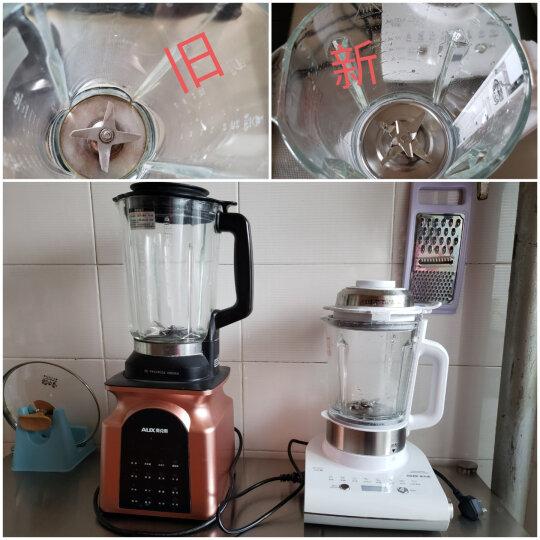 奥克斯(AUX)玻璃冷打杯适用于研磨沙冰果汁药材等干湿食材的粉碎(赠品配件) 晒单图