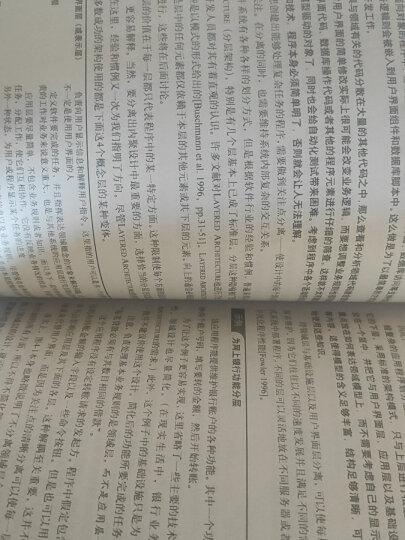 游戏编程模式(异步图书出品) 晒单图