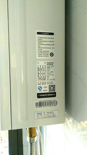 万家乐 12升一级能效 专利冷凝 精控恒温燃气热水器(天然气)LJSQ20-12DU2 晒单图